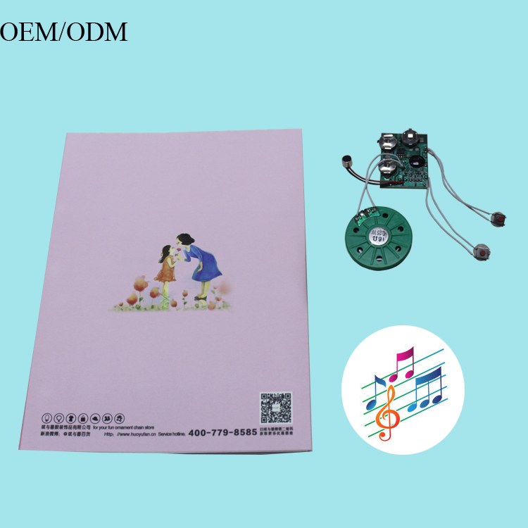 music recording greeting card