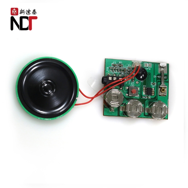 Sound Module for DIY Audio Cards Factory Bulk Supply